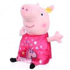 Peppa malac plüss - rózsaszín ruhás