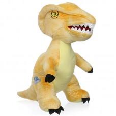 T-rex - Jurassic World plüss dínó