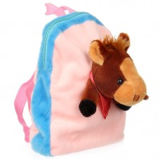 Lovacskás hátizsák - rózsaszín
