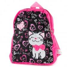 Rózsaszín-fekete cicás hátizsák