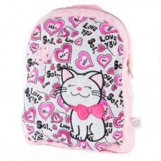 Rózsaszín cicás hátizsák